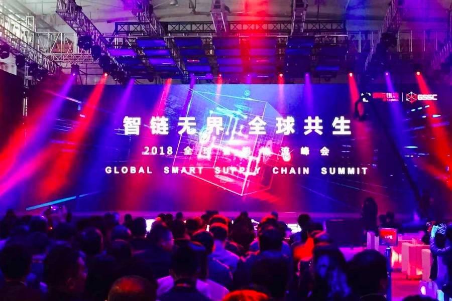 """京东物流进军""""个人快递"""",并发布全球智能供应链基础网络战略"""