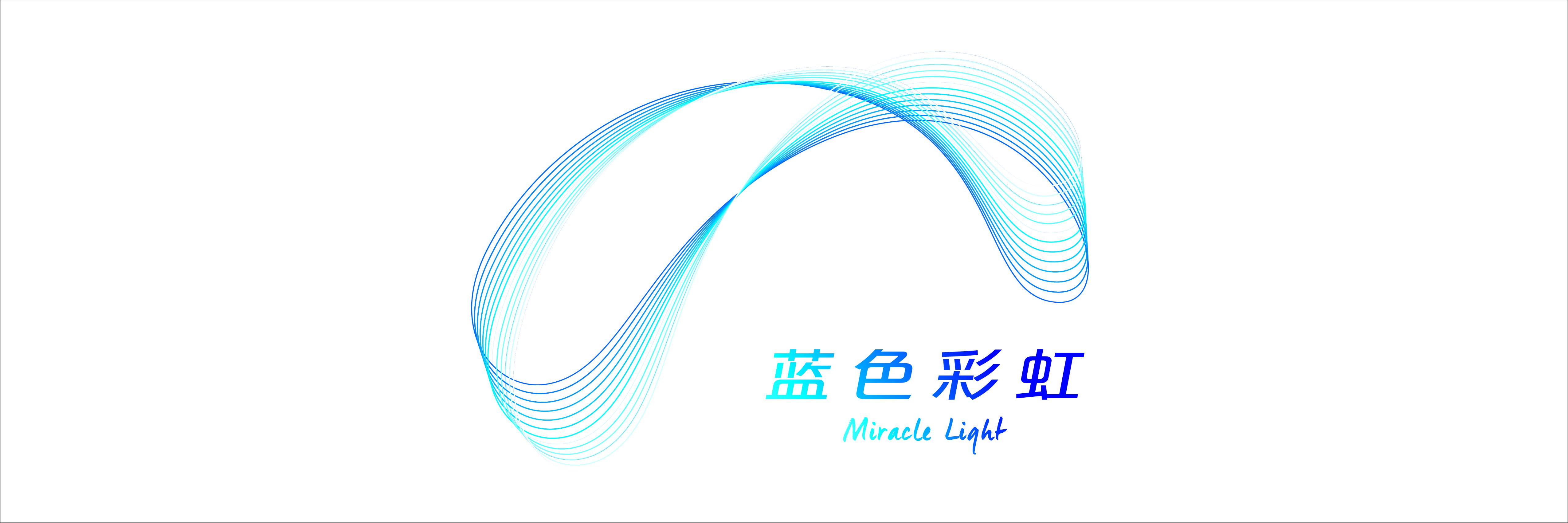 华大基因蓝色彩虹