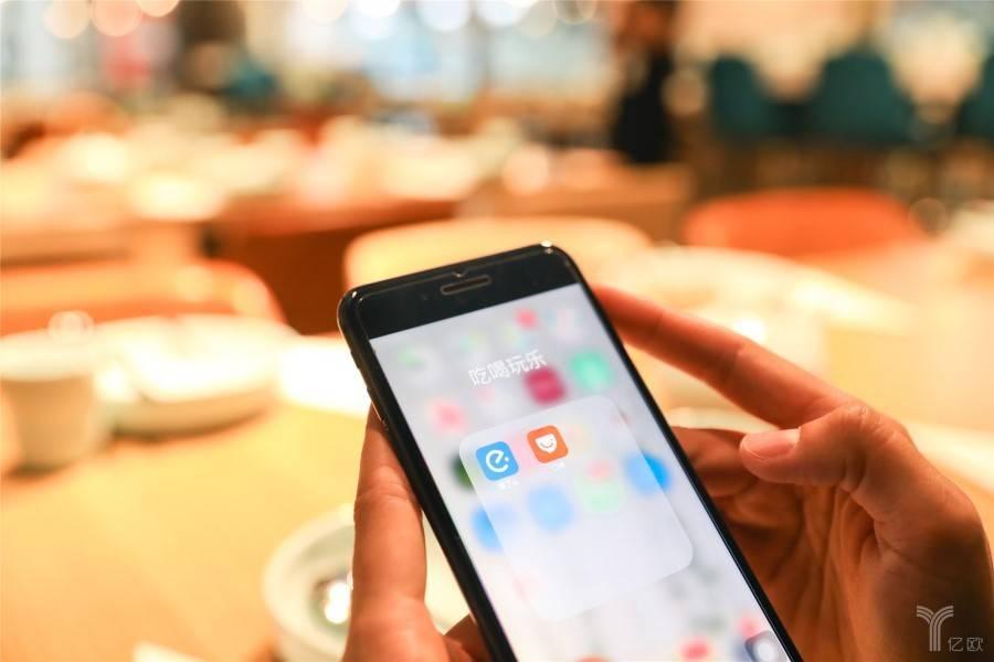 就餐排隊令人頭疼,為什么手機點單在中國更流行?