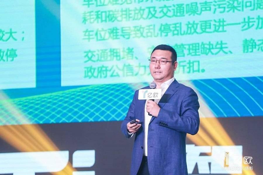 爱泊车联合创始人刘武战:AIpark,助力大湾区新型城市智慧城市的发展