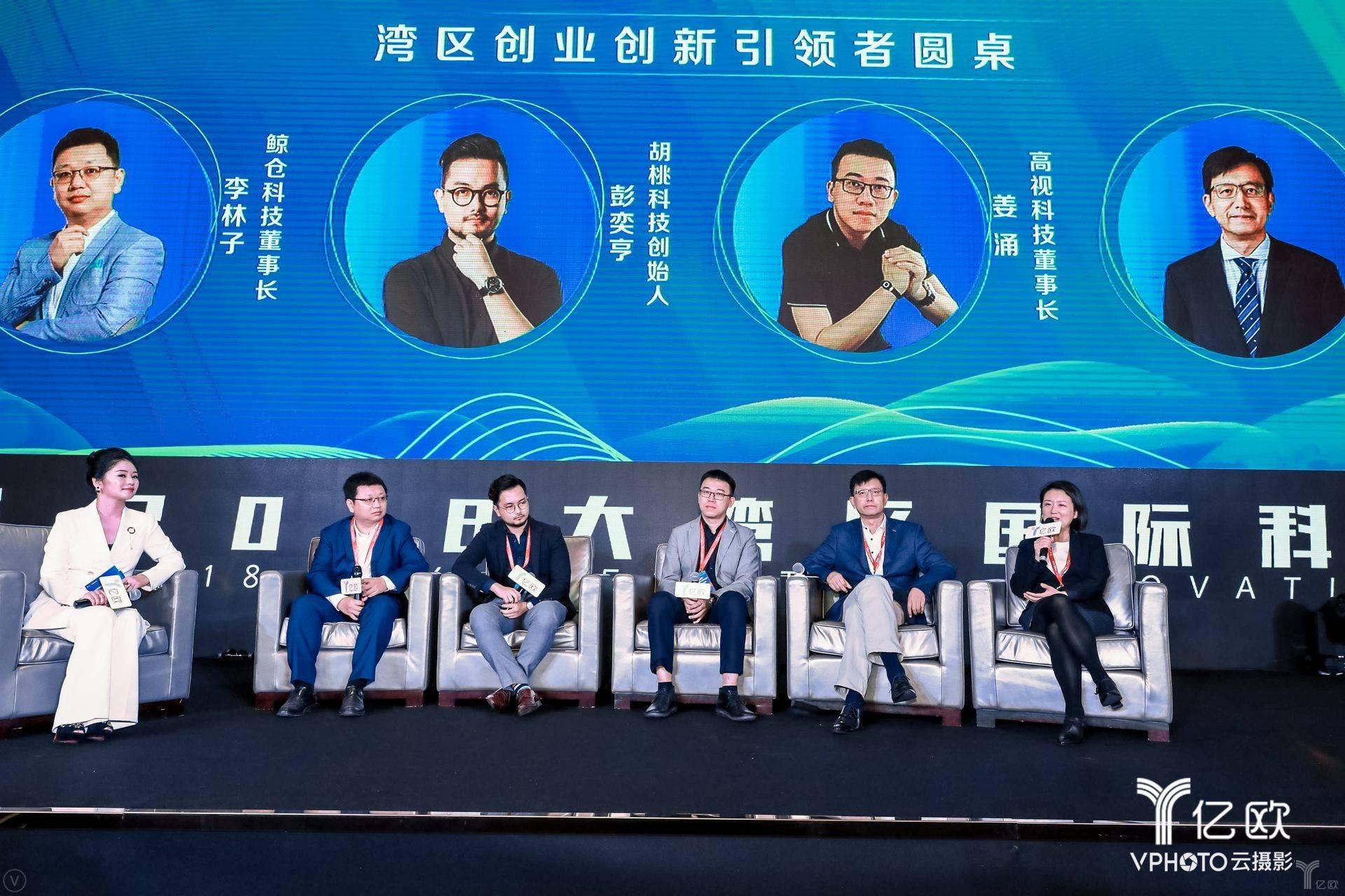 来自香港和北京的四位创业者,讲述了选择粤港澳大湾区创业的原因
