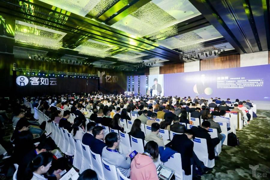 遇见新物种·GIIS2018餐饮新零售领袖峰会今天在京成功举办!