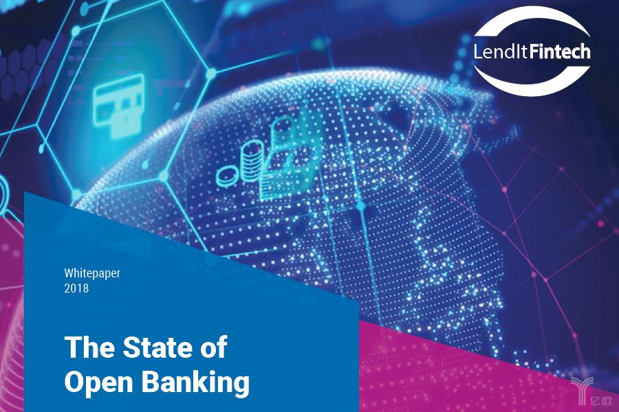 下篇丨开放银行席卷全球,再不开放就晚了