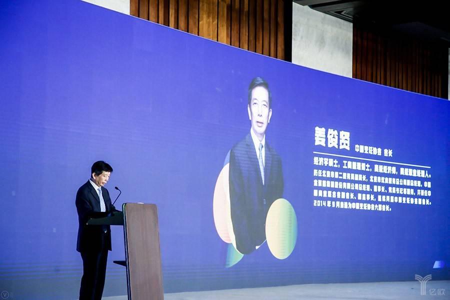 姜俊贤; 中国烹饪协会会长