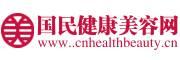 国民健康美容网