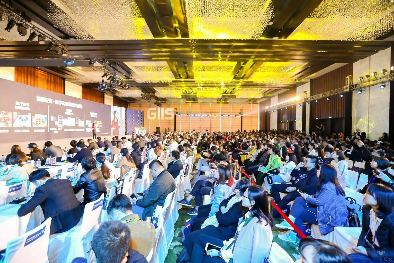 遇见新物种·GIIS2018餐饮新零售领袖峰会在京成功举办!
