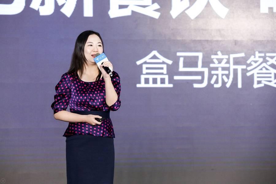 盒马新餐饮事业部总经理陆磊宁:餐饮零售化做好产品是根本