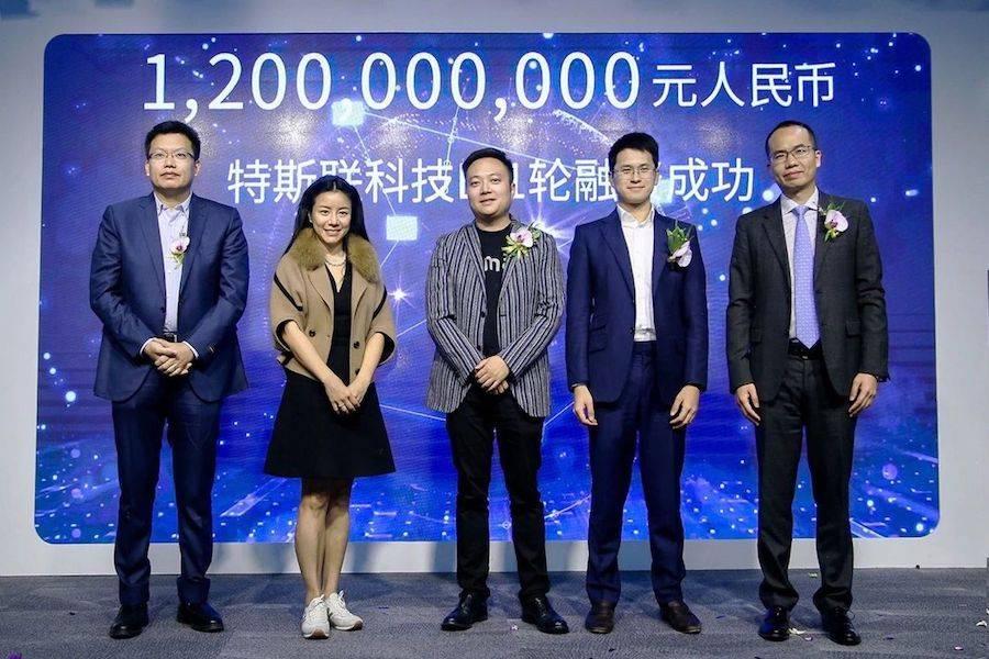 特斯联宣布B-1轮融资12亿元,再创人工智能物联网领域融资纪录