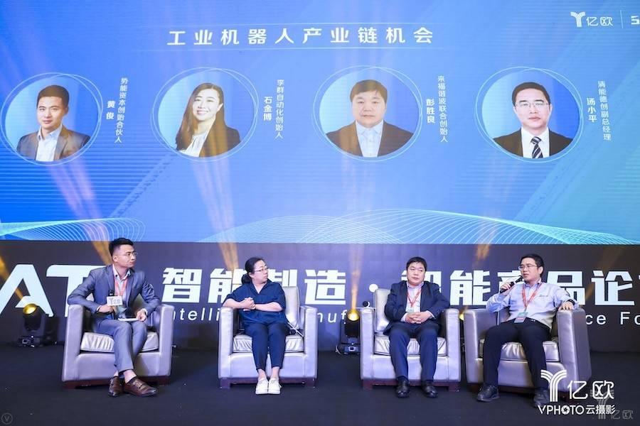 势能资本黄俊对话工业机器人重量级嘉宾:中国机器人到底行不行?