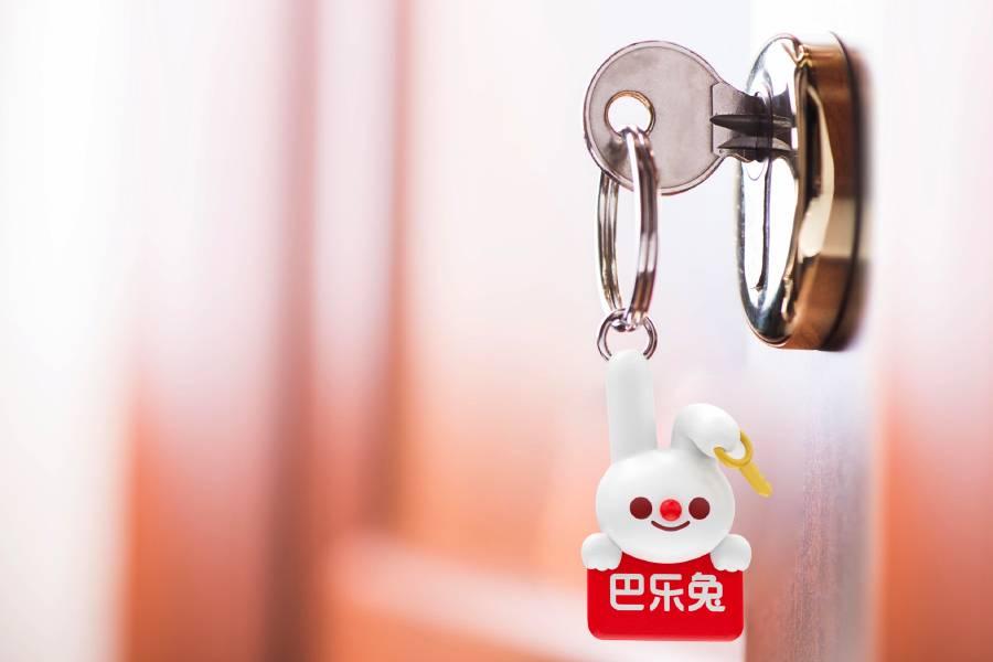 http://www.weixinrensheng.com/shenghuojia/340929.html