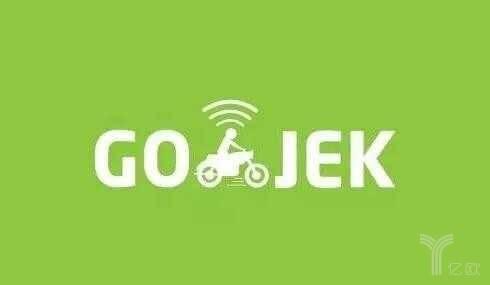 Go-Jek获谷歌、腾讯和京东12亿美元投资,估值将突破90亿美元