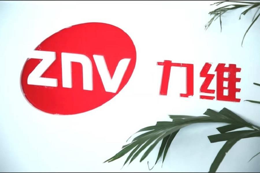 """数字化变革之兴,ZNV力维聚焦AIoT战略,助推""""万物智联"""""""