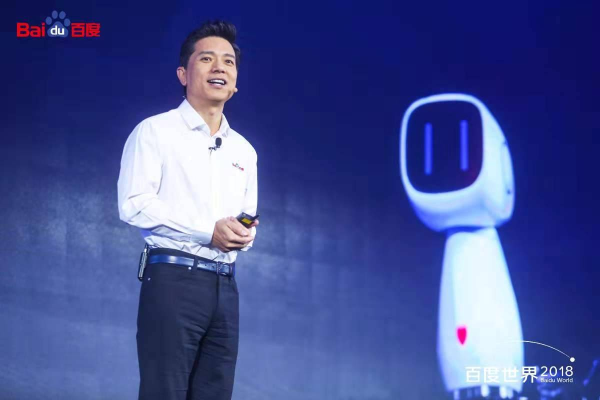 李彦宏,百度,AI,2018百度全球大会,李彦宏