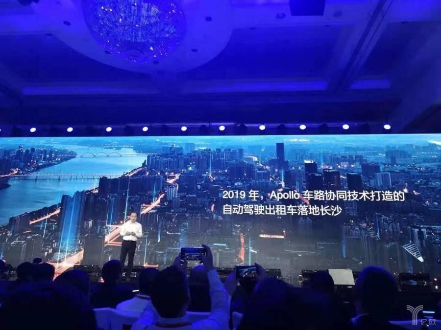 牵手百度落地无人驾驶出租车后,湖南省湘江新区还将继续深耕智能网联