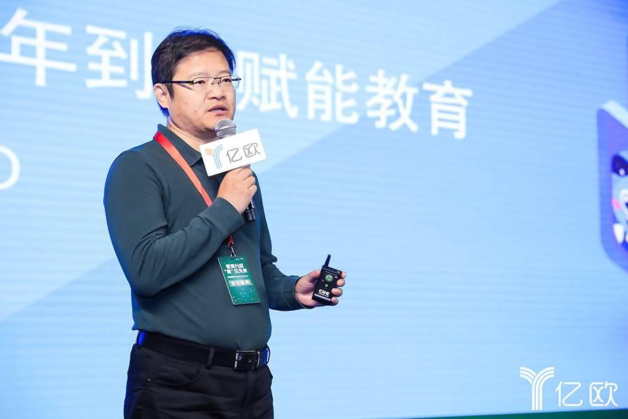 作業盒子創始人兼CPO賈曉明:從教育信息化20年到AI賦能教育