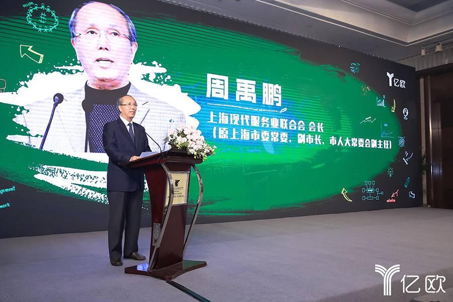 上?,F代服務業聯合會會長周禹鵬:努力推進教育現代化
