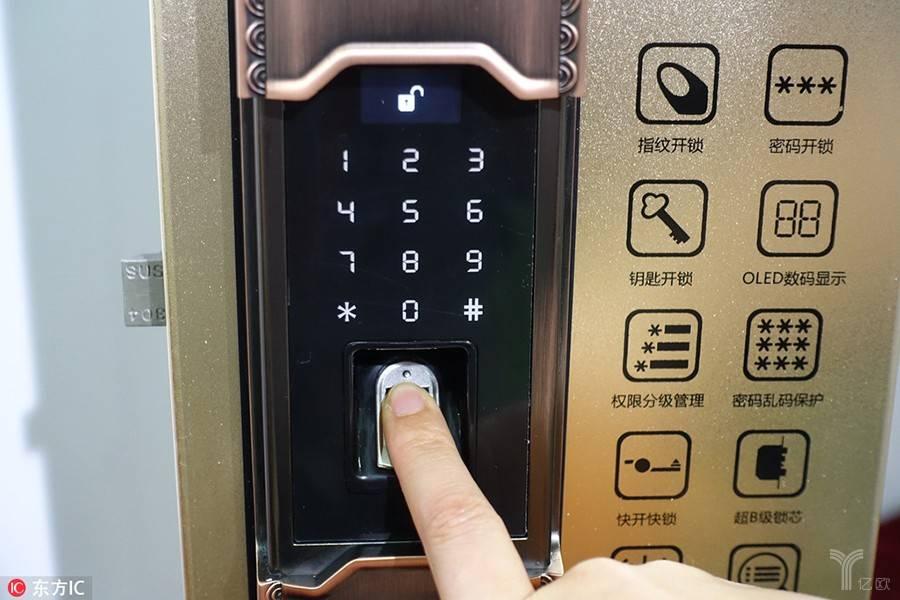 智能锁狂销,传统锁企关门转型、经销商亏钱