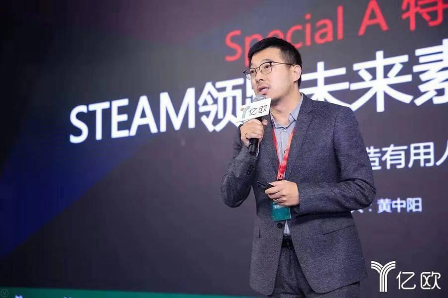 Special A特優生創始人黃中陽: STEAM教育的發展將成主流