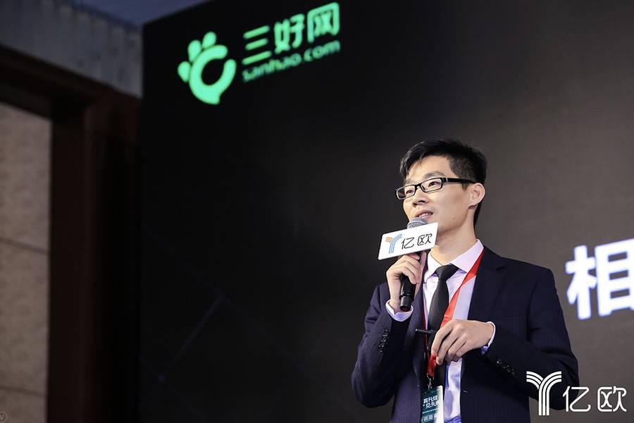 三好網聯合創始人余敏:AI賦能教育,將從三個維度革新