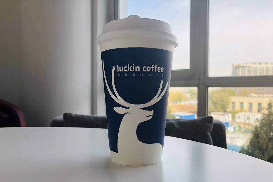 瑞幸咖啡完成2亿美元B轮融资,老股东增资为主