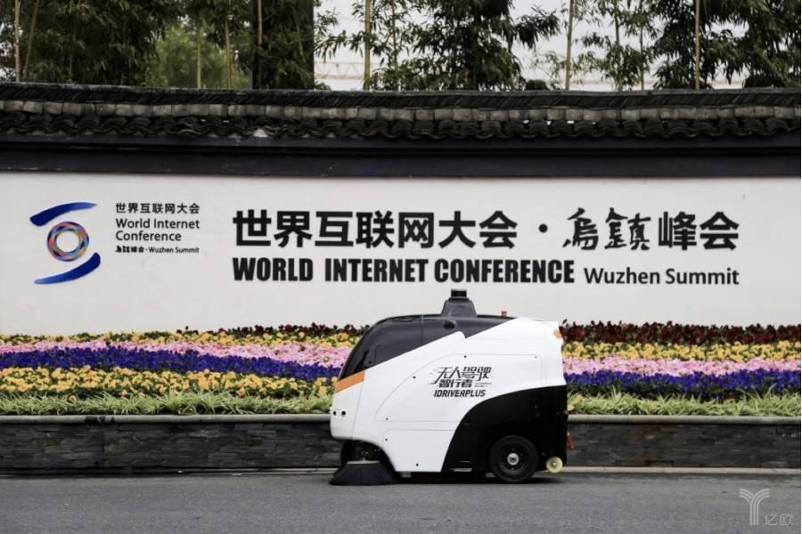 首发 | 智行者低速无人车正式投入量产,预计年底将达百台