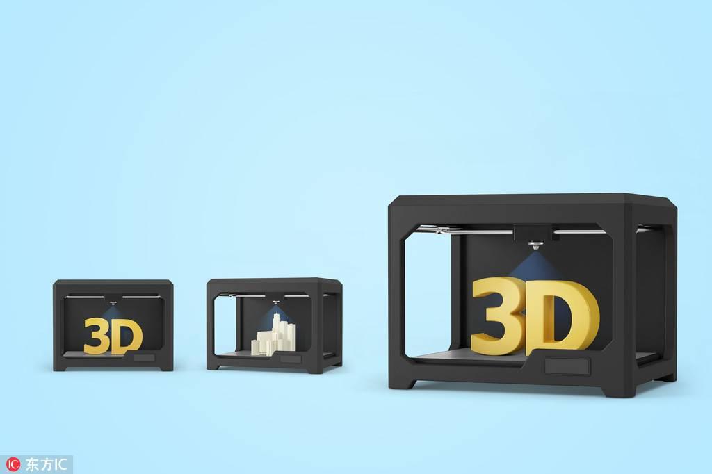 最早投資鉑力特的人身價已超10億,是時候了解3D打印行業了