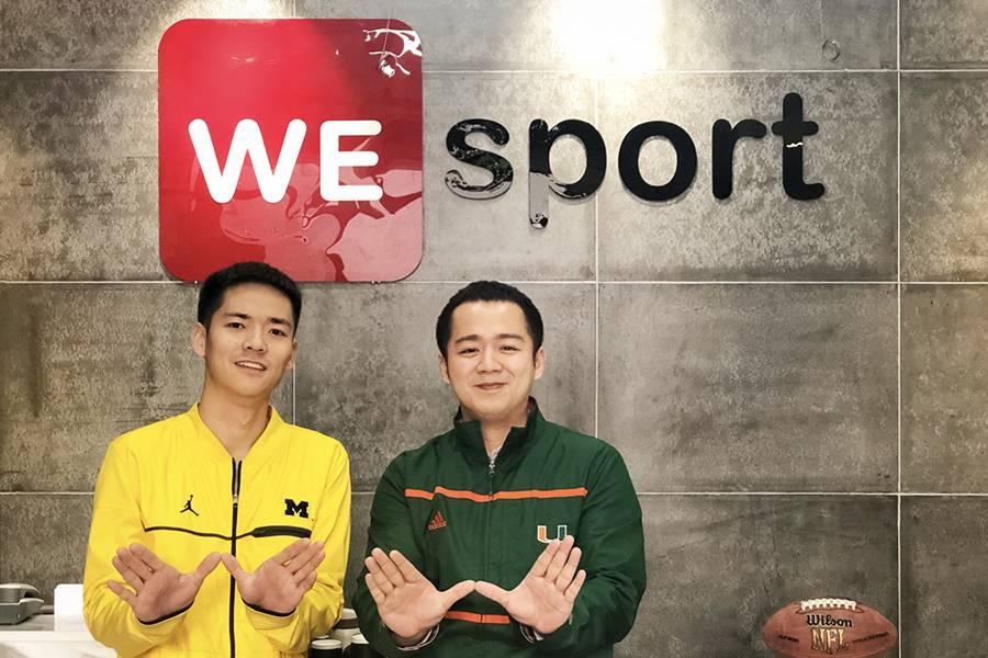 WEsport完成数百万元天使轮融资,体育留学赛道起风了