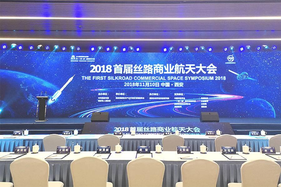 """重磅丨""""2018中国商业航天30强""""榜单公布!"""