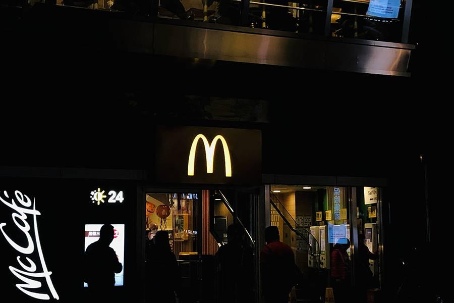 麦当劳Q2财报:向数字化餐厅大步迈进
