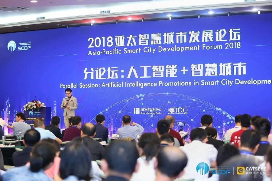 """商业、医疗、政务…高交会分享""""AI+智慧城市""""的最新玩法"""