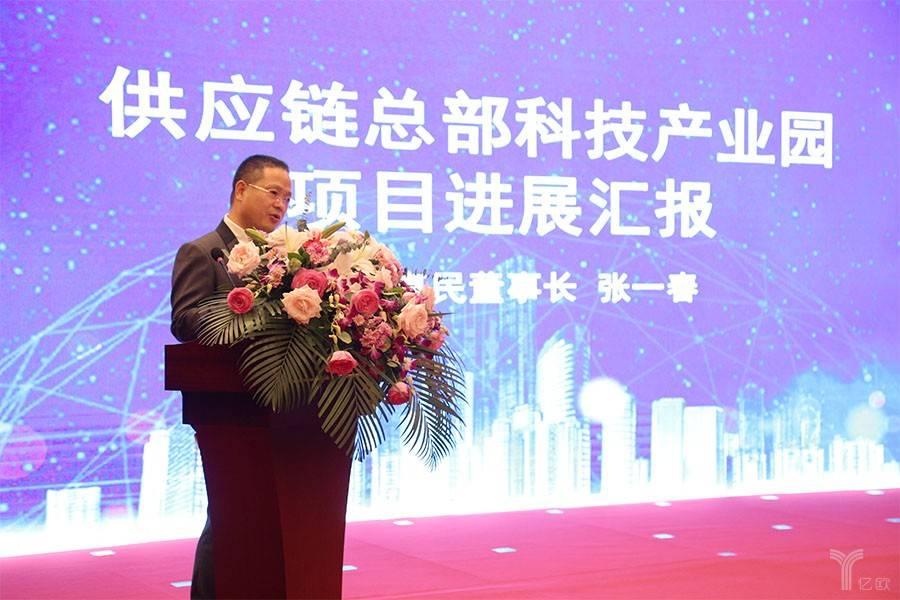 中商惠民科技产业园正式挂牌青岛,预计5年内交易超年300亿元