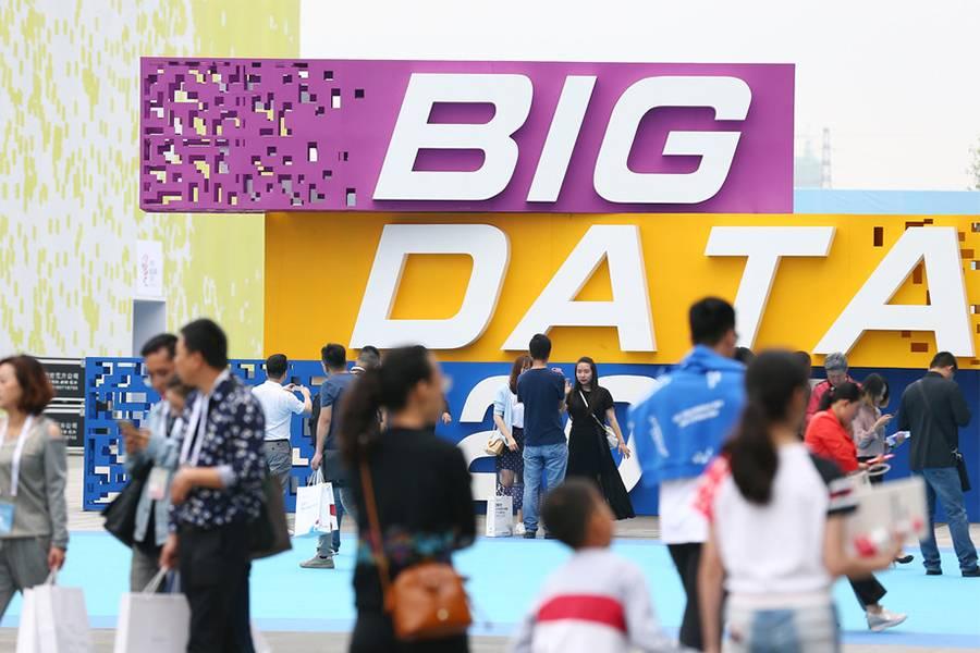 大数据,区块链,金融大数据,开放银行,金融云,金融PaaS