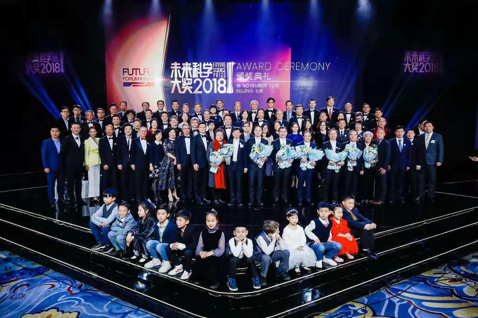2018未来科学大奖颁奖盛典,马化腾、冯仑、沈南鹏等现身助阵