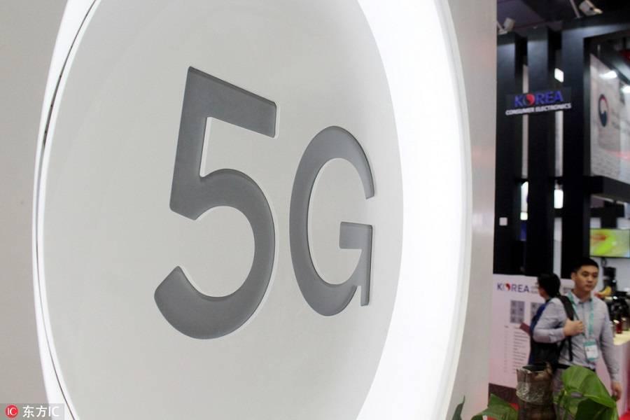 5G,5G,AR,互联网