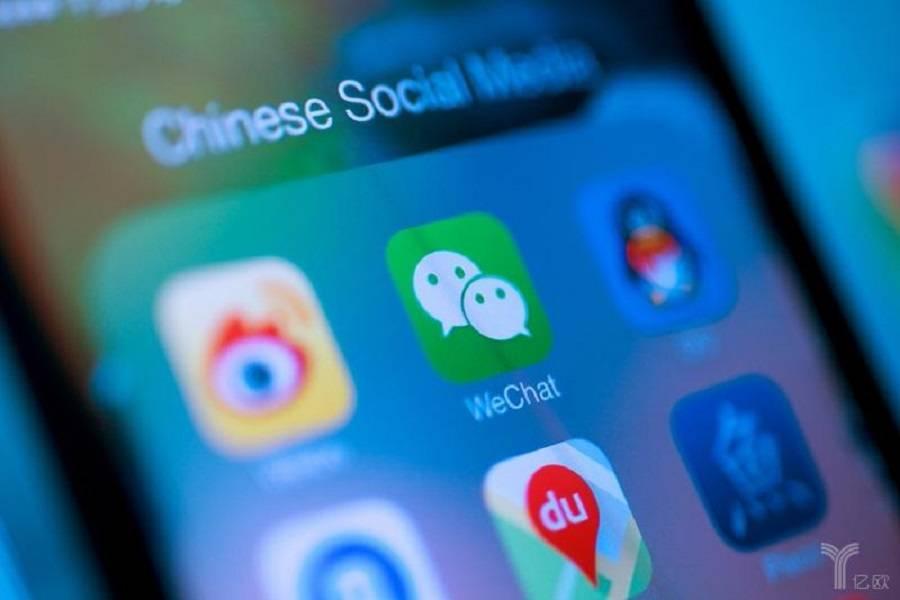 产品观察:电商平台搞社交圈成趋势?