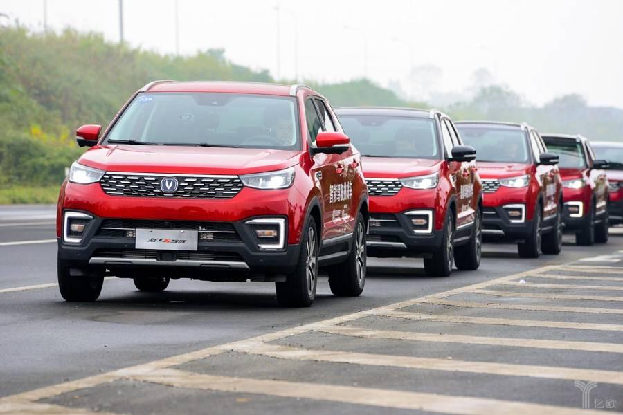 """长安汽车,CS55,自动驾驶,""""最大规模的自动驾驶车巡游"""",吉尼斯世界纪录"""