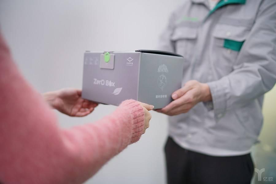 首发丨灰度环保科技获Pre-A轮融资,搭建环保包装信息化物流产业链