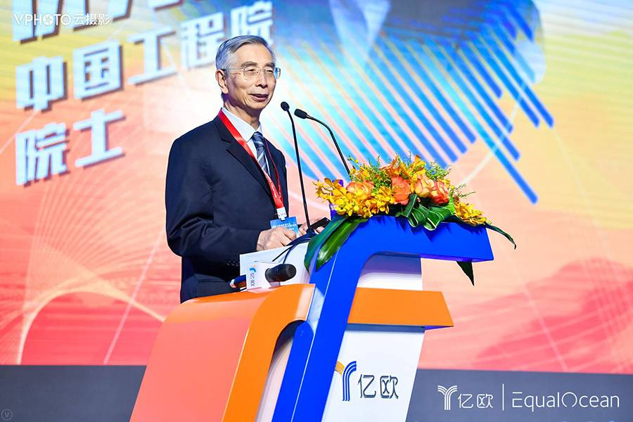 中国工程院院士倪光南:未来将三分CPU天下丨创新者年会