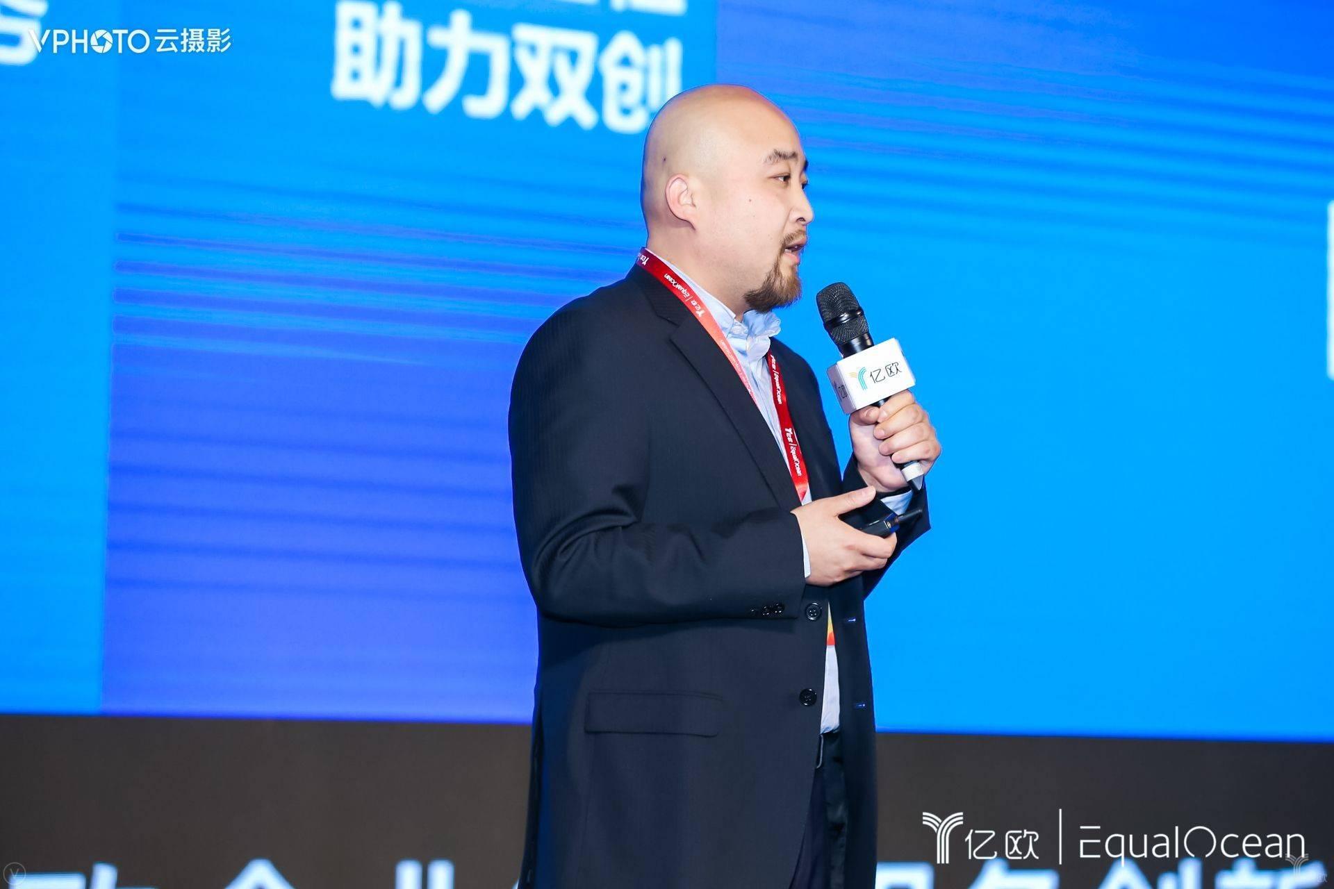 易點租聯合創始人李洋:新經濟下的租賃創新