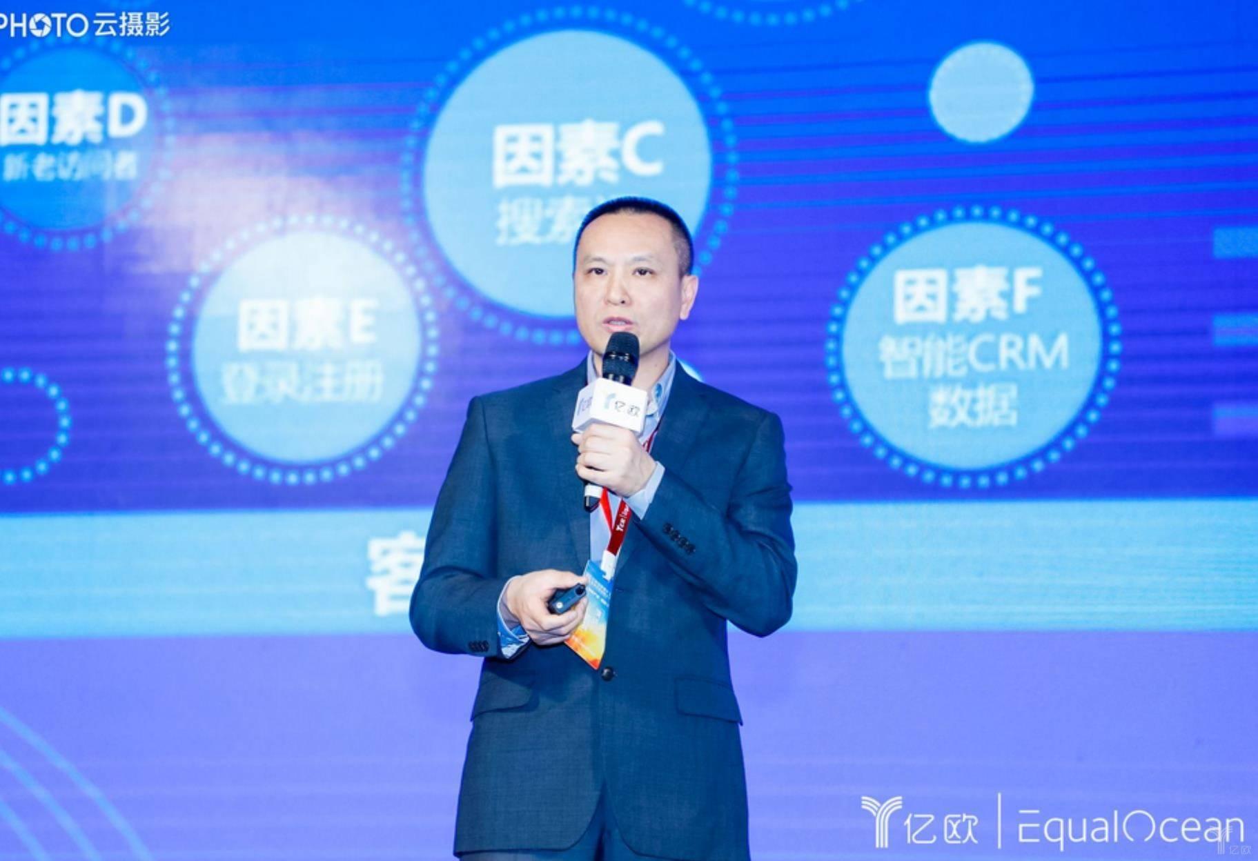 国双科技CTO刘激扬:大数据和人工智能能为企业创造什么?