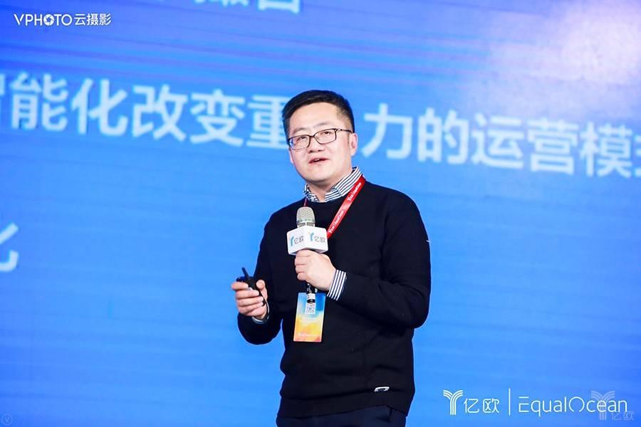 马上消费金融CTO蒋宁:构建零售金融的六大关键科技能力