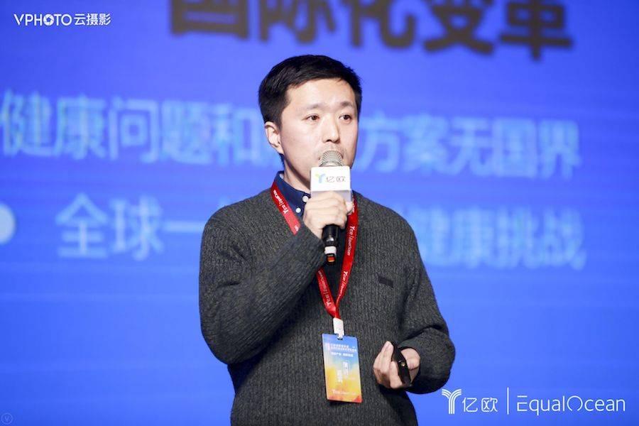 康复之家CEO康凯:医药健康零售的下一个出口