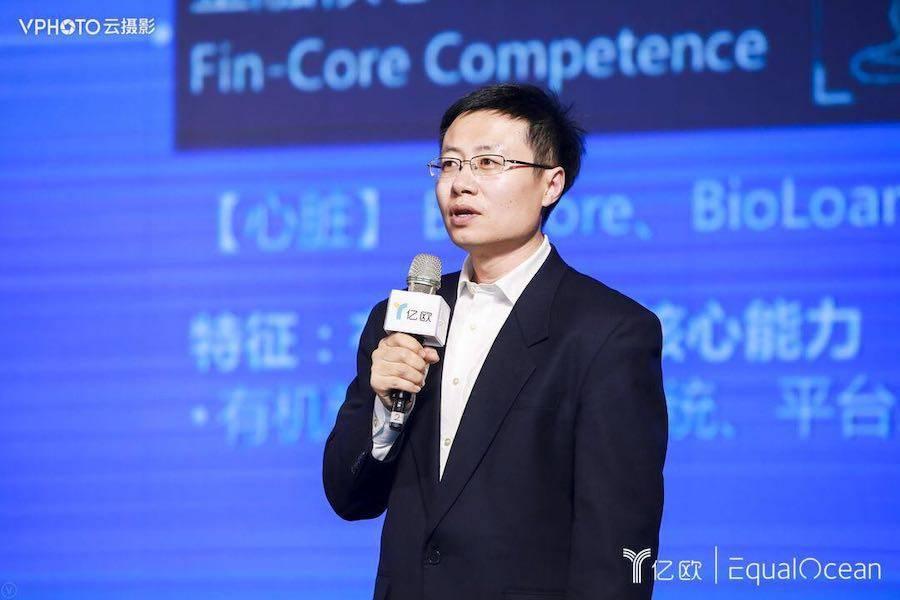 民生银行李晓东:未来金融的发展方向是仿生金融即服务(BioFaaS)