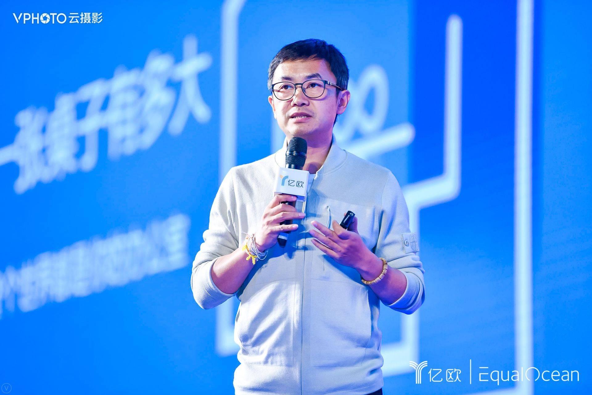优客工场创始人兼董事长毛大庆:创新者生态服务丨创新者年会