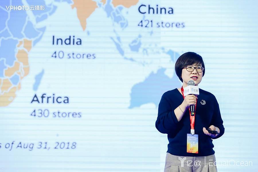 沃爾瑪中國顧客體驗營銷總監馬逍:科技驅動零售革命