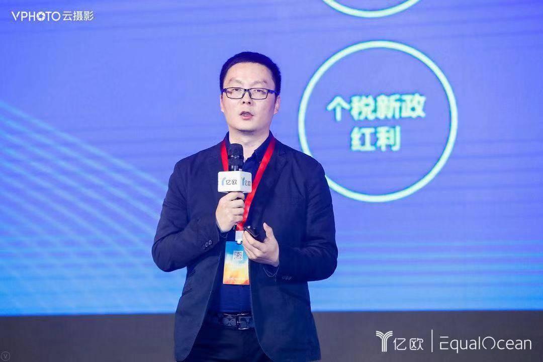 斗米趙冰:服務業靈活用工新思維和組織策略