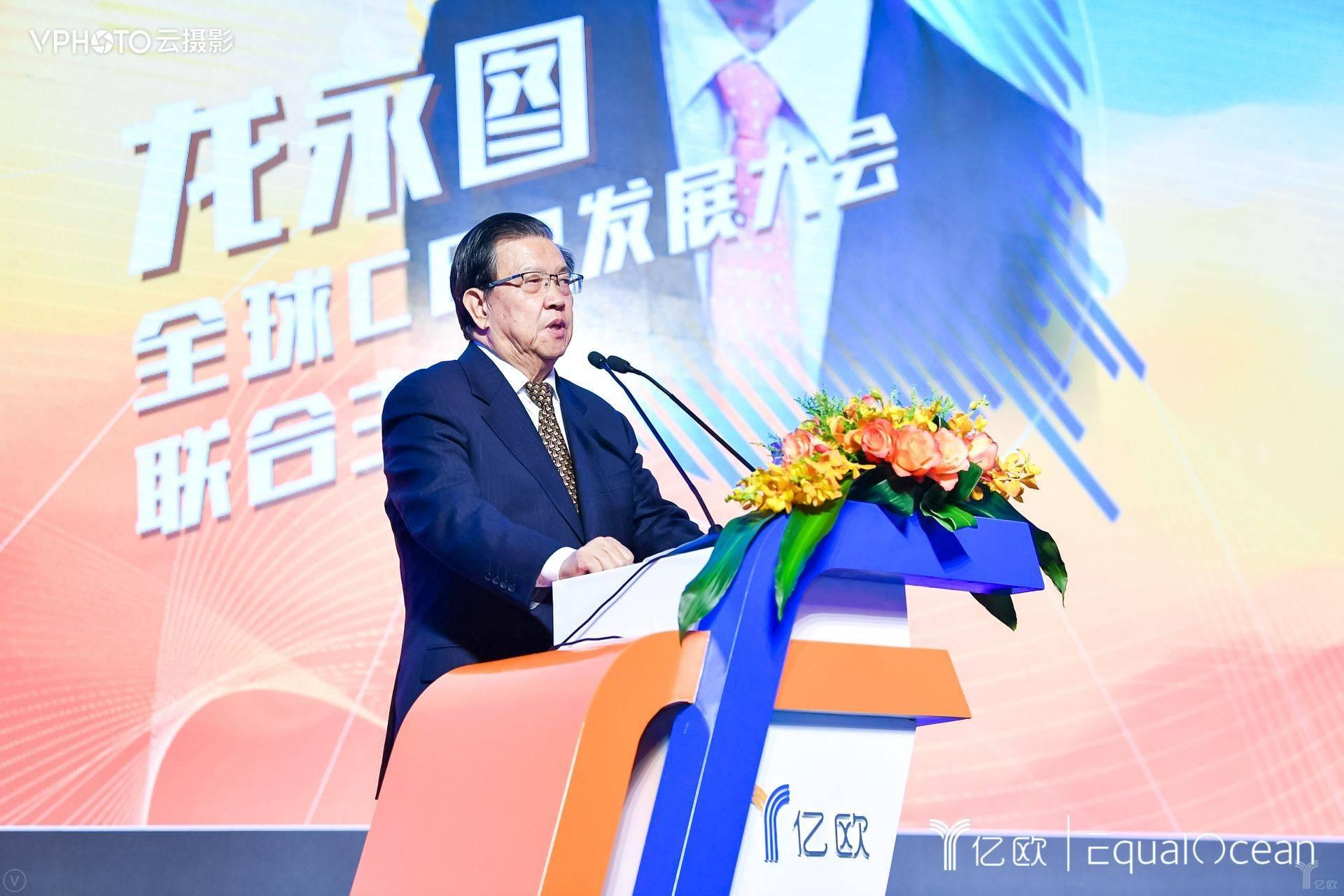 全球CEO发展大会龙永图:经济全球化浪潮和趋势不会改变丨创新者年会