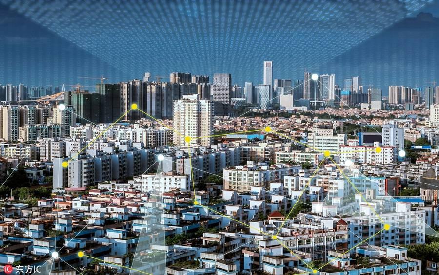 风景 智慧城市