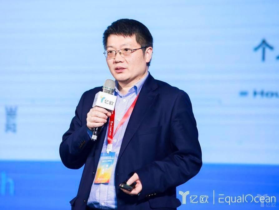 领沨资本创始合伙人马宁:科技创新将迎来新一轮风口