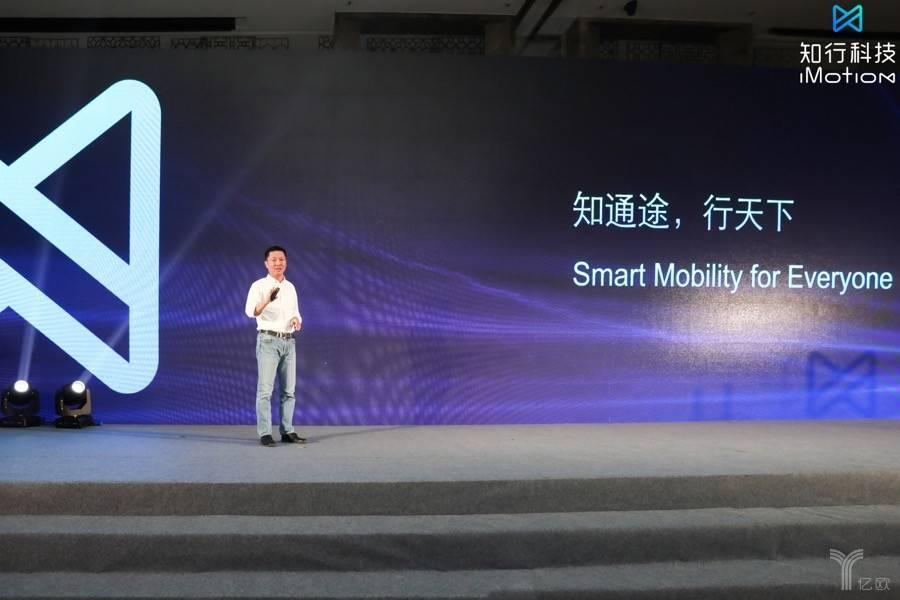 知行科技发布L3自动驾驶系统,视觉ADAS成本价降至千元级